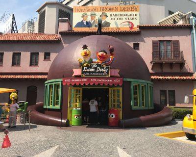 חנות רחוב סומסום